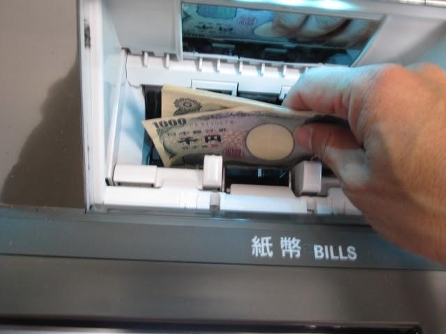 債務整理05